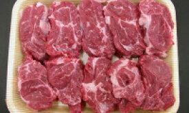 【ふるさと納税】C-11 高千穂牛すね肉