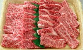 【ふるさと納税】C-24 高千穂牛バラ焼肉用