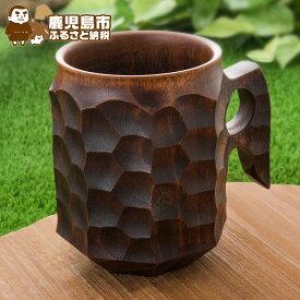 【ふるさと納税】【Akihiro Wood Works】ジンカップ漆(2L)