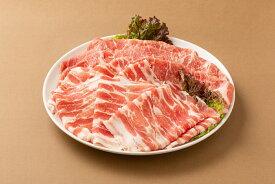 【ふるさと納税】鹿児島県産黒豚 しゃぶしゃぶ用詰合せ 1.1kg