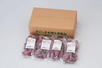 【ふるさと納税】冷凍焼き芋(紅はるか)