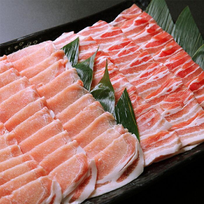 【ふるさと納税】【指宿の肉といえば上高原】黒豚しゃぶしゃぶ黄金セット(合計1kg) 【1014982】