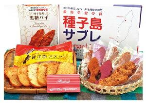 【ふるさと納税】種子島サブレ&ラスク&黒糖パイセット