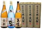 【ふるさと納税】3種(夢尽蔵安納・紫・久耀)飲み比べセット一升瓶