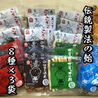 【ふるさと納税】種子島浜添製菓のあめ8種の詰め合わせ
