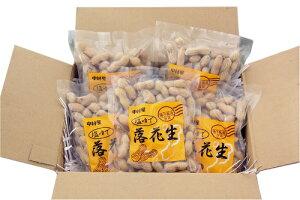 【ふるさと納税】中村屋さんの塩ゆで落花生(らっかしょう)300g×5袋