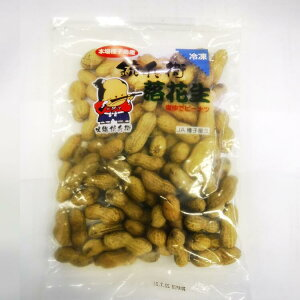 【ふるさと納税】種子島 銃兵衛落花生(らっかしょう)塩ゆでピーナツ 300g×6袋