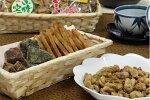 【ふるさと納税】南国種子島黒糖菓子セット