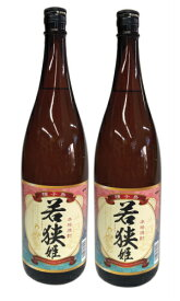 【ふるさと納税】焼酎 若狭姫(1.8リットル)×2本セット