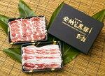 【ふるさと納税】種子島安納芋黒豚しゃぶしゃぶ・すき焼き用ファミリーセット600gA