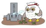 【ふるさと納税】お墓のお掃除及び献花サービス