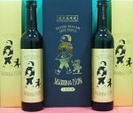 【限定300セット】西郷どん×薩摩芋焼酎SEGODON&TSUN(500ml)2本セット
