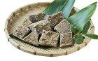 【ふるさと納税】伝統製法で作った黒糖セット
