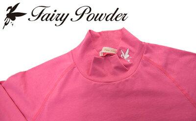 【ふるさと納税】FairyPowderハイネックインナー(メンズ・ピンク・LLサイズ)