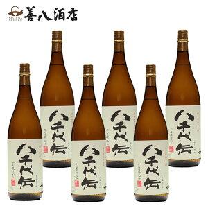 【ふるさと納税】八千代伝熟柿セット