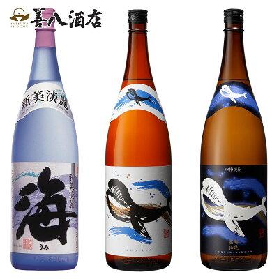 【ふるさと納税】大海酒造1800ml3本セット