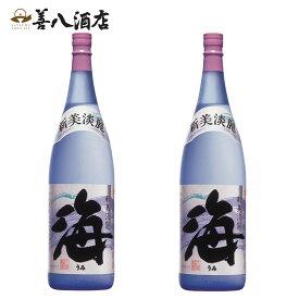 【ふるさと納税】大海酒造 海1800ml 2本セット