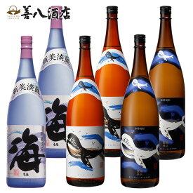 【ふるさと納税】大海酒造 海シリーズ1800ml×6本セット