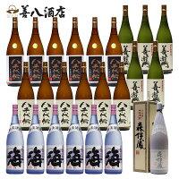【ふるさと納税】垂水特産飲み比べ1800ml24本セット