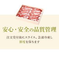 【ふるさと納税】薩摩どん鹿児島産六白黒豚しゃぶしゃぶ用1.8kgオリジナルわさび油セット約8〜10人前