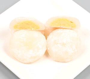 【ふるさと納税】味平かぼちゃの大福 かぼちゃ カボチャ 大福 米粉 もちもち食感 鹿児島県 薩摩川内市 送料無料