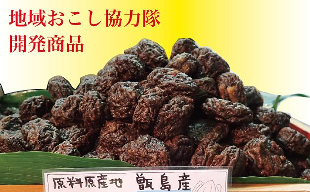 【ふるさと納税】黒BUONOセット