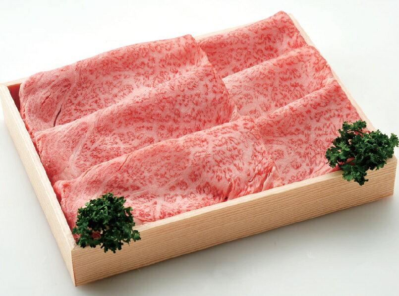 【ふるさと納税】手作り黒毛和牛牛すき焼き600gCセット