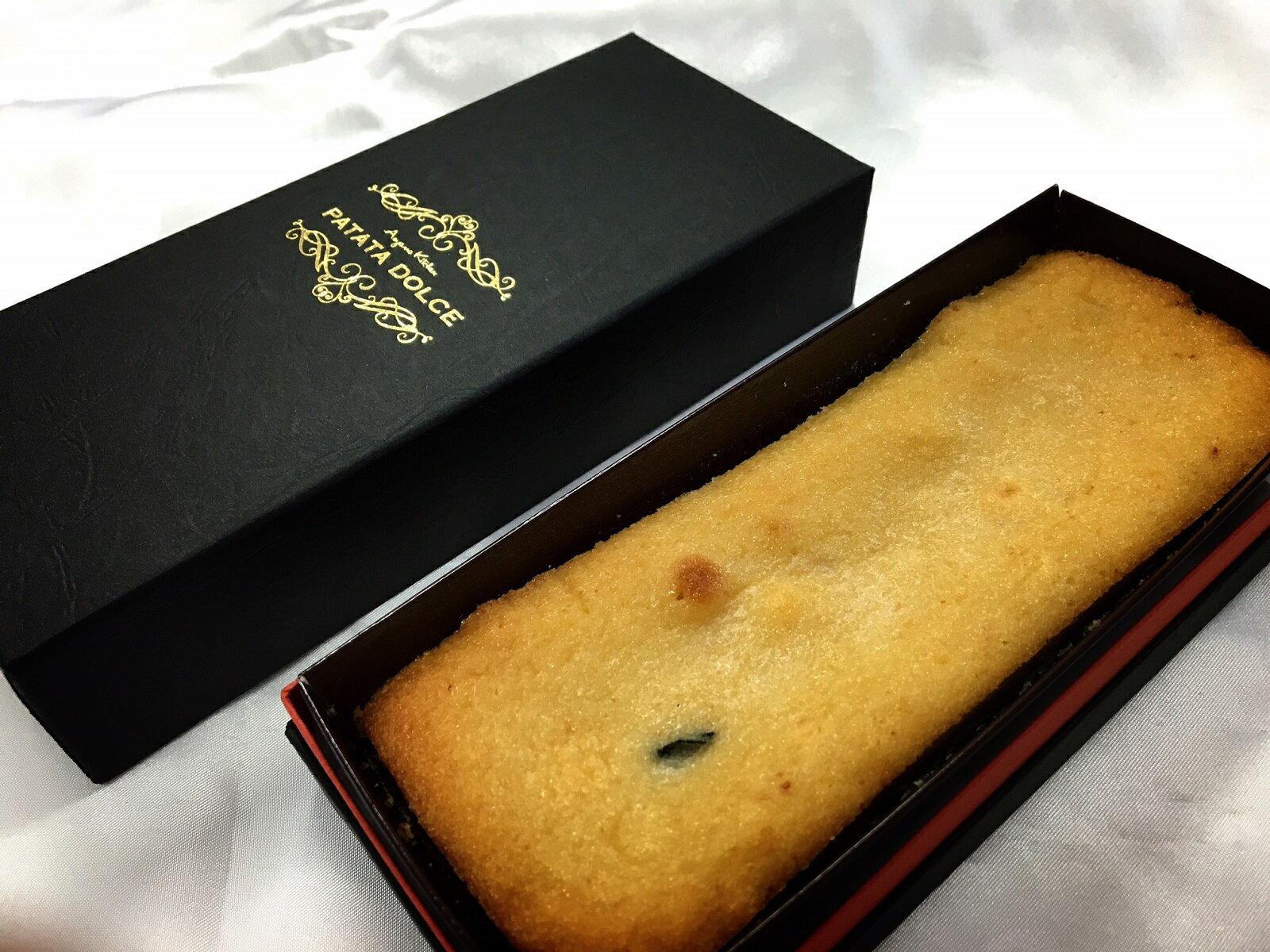 【ふるさと納税】安納芋のスイートポテトケーキ