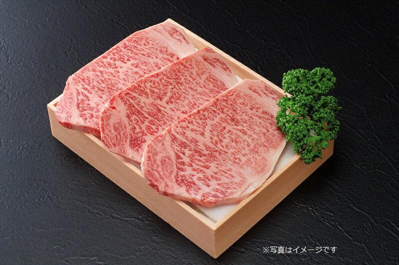 【ふるさと納税】北さつま牛ロースステーキ