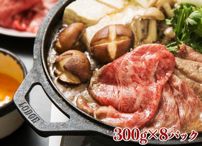 【ふるさと納税】[5等級]鹿児島黒牛すきやきAセット
