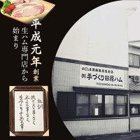 【ふるさと納税】黒豚角煮まんじゅう5個本場鹿児島