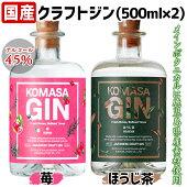 https://image.rakuten.co.jp/f462161-hioki/cabinet/nt/359_nt.jpg