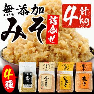 https://image.rakuten.co.jp/f462161-hioki/cabinet/nt/273_nt_5.jpg
