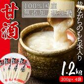 https://www.rakuten.ne.jp/gold/f462161-hioki/nt/336_nt.jpg