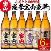 https://image.rakuten.co.jp/f462161-hioki/cabinet/nt/253_nt.jpg