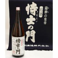 【ふるさと納税】純米吟醸 絆の酒 侍士の門