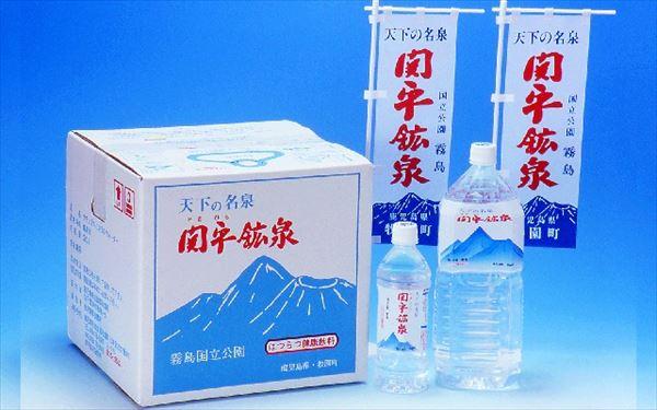 【ふるさと納税】【飲む温泉水】関平鉱泉水(20L×6箱、月1箱ずつ6ヶ月送付)