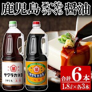 【ふるさと納税】こゆうすセット【吉村醸造】