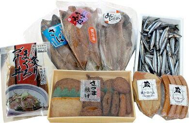 【ふるさと納税】いちき串木野特産品詰合せ(冷凍)