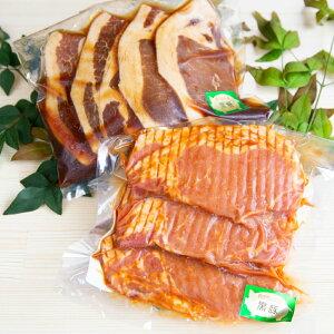 【ふるさと納税】【鹿児島県産】黒豚の食べ比べセット(味噌漬け・生姜焼き)約800g