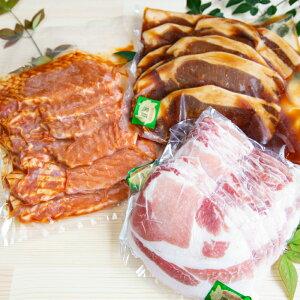 【ふるさと納税】【鹿児島県産】黒豚の食べ比べセット(生姜焼き・味噌漬け・スライス)約1.5kg