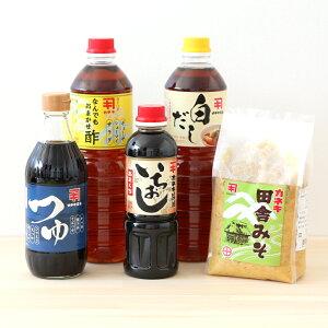 【ふるさと納税】【蔵元直送】醤油・味噌の詰め合わせ(5種) 贈答用