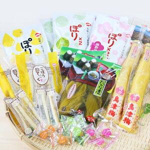 【ふるさと納税】【九州のお野菜でつくった】お漬物詰め合わせ(6種)