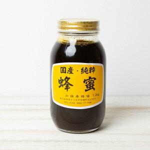 □【ふるさと納税】【鹿児島県南さつま市産】純粋蜂蜜 ソバ蜂蜜1.2kg