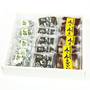 【ふるさと納税】坊津のおふくろの味【ふるさとセット】