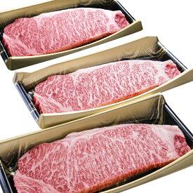□【ふるさと納税】【鹿児島県産】A5 黒毛和牛 サーロインステーキ 3枚