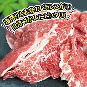 □【ふるさと納税】【鹿児島県産】南国黒牛の切り落とし500g&豚肉コマ切れ1kg(合計1.5kg)