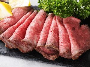 【ふるさと納税】鹿児島産黒毛和牛ローストビーフB-059