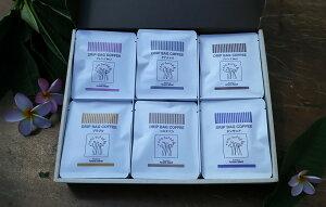 【ふるさと納税】コーヒードリップバッグ詰め合わせ(6種類×4パック)各12g入
