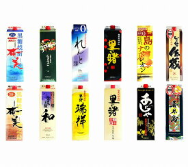 【ふるさと納税】奄美黒糖焼酎 蔵元めぐり(A+B) 紙パック 1800ml×12本#